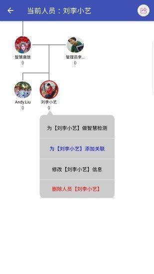 微学馆软件截图3