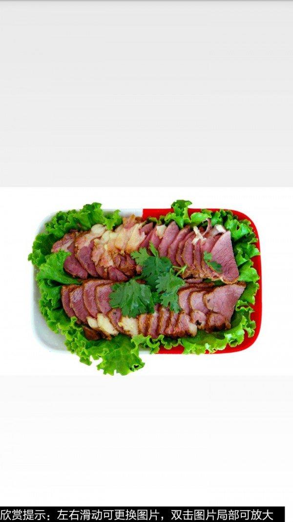 卤牛肉的做法图文软件截图2