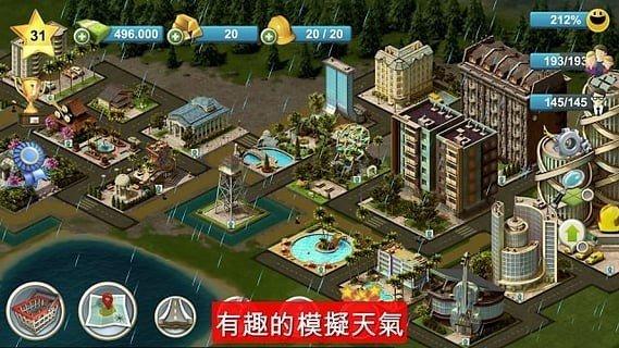 岛屿城市4仿真人生大亨软件截图3