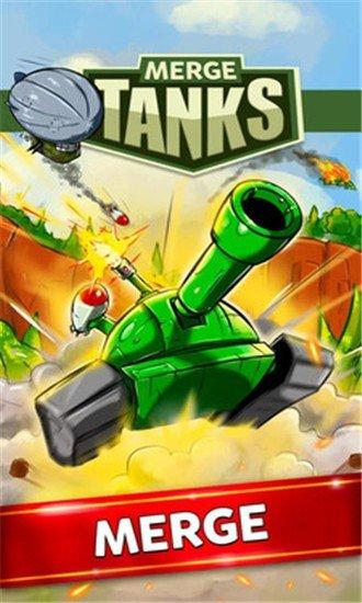 变身坦克软件截图0