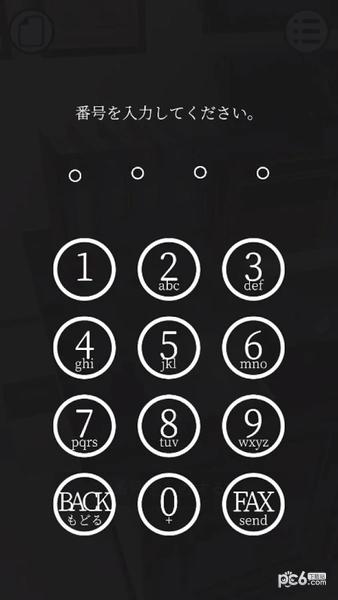逃脱游戏名为FAX的密室软件截图2