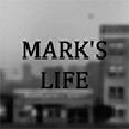 马可的生活