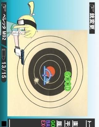 女子枪战软件截图1