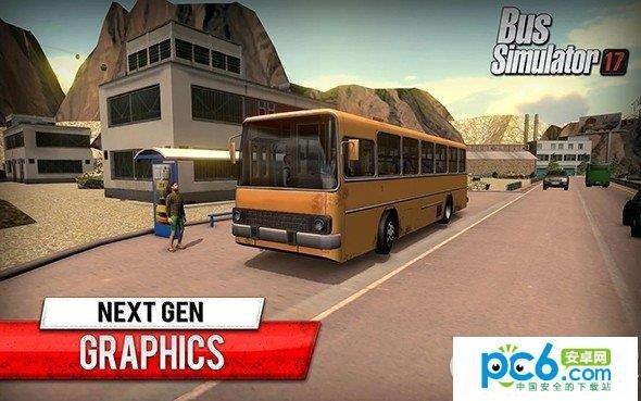 公交车模拟2017