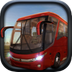 公交车模拟器真3D