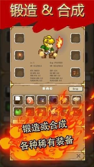 地牢探险RPG游戏软件截图3