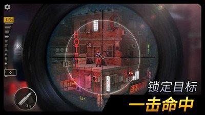 千纹时空狙击3D