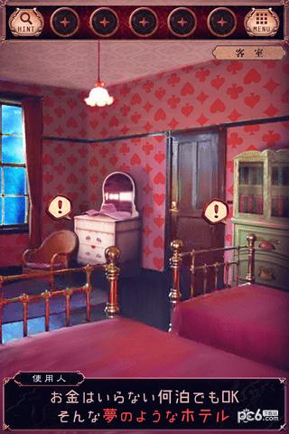 逃脱游戏欢迎来到无名旅店软件截图2