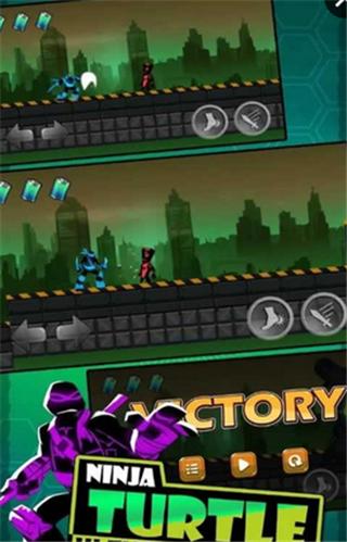 忍者神龟vs外星人软件截图2