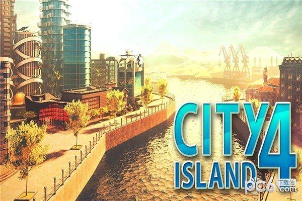 岛屿城市4软件截图1