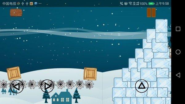 北极熊冒险软件截图0