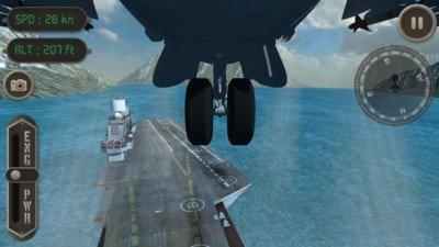 海鳐飞行模拟器