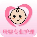 母婴专业护理