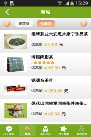 中国老农网