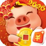 金猪小游戏
