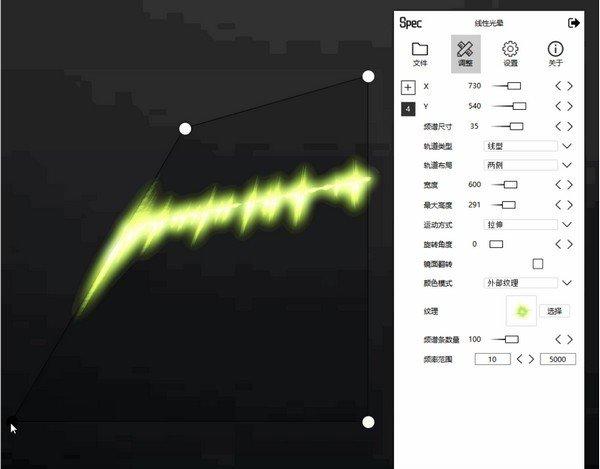 specinker(音乐频谱可视化)下载