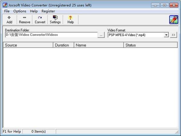 Jocsoft Video Converter(视频转换器)下载