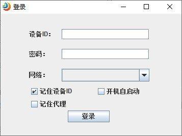 MACnets(万联物云平台)下载