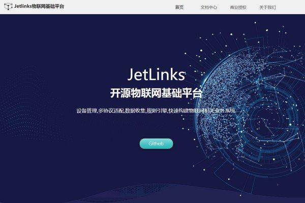 JetLinks(开源物联网平台)下载