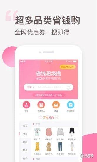 可萌精选app下载