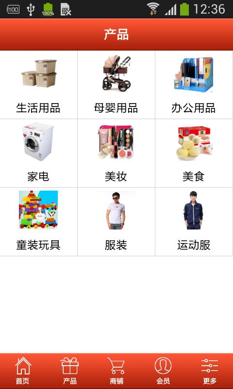 四川购购网