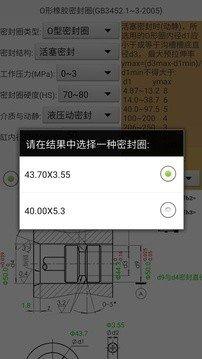 中国机械密封网