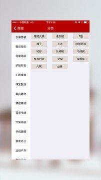 南国鑫鑫针织