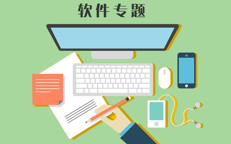 中国电信软件排行榜