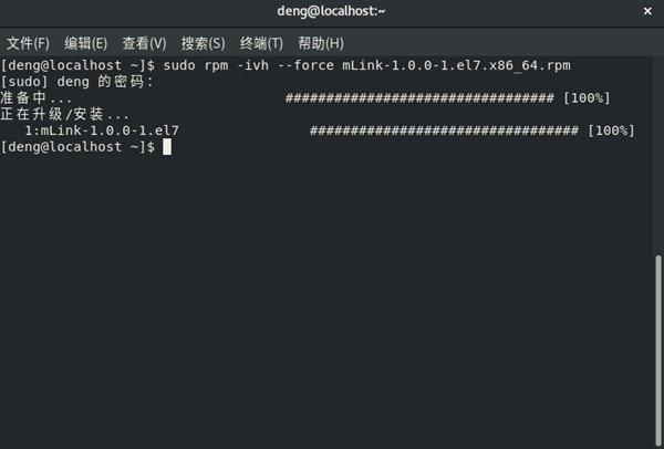 慧编程linux版下载