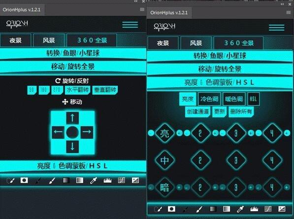 OrionH Plus Panel(PS星空夜景效果插件)下载