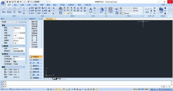 浩辰CAD电气2021下载