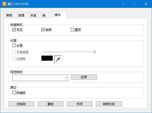 AlleyWind(专业窗口管理工具)下载