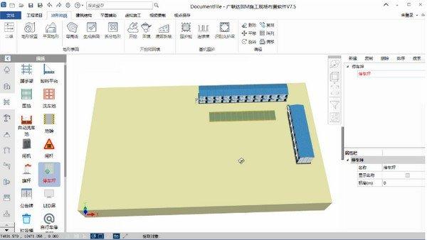 广联达BIM施工现场布置软件下载