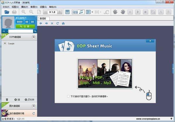 EOP人人钢琴谱(EOP Sheet Music)下载