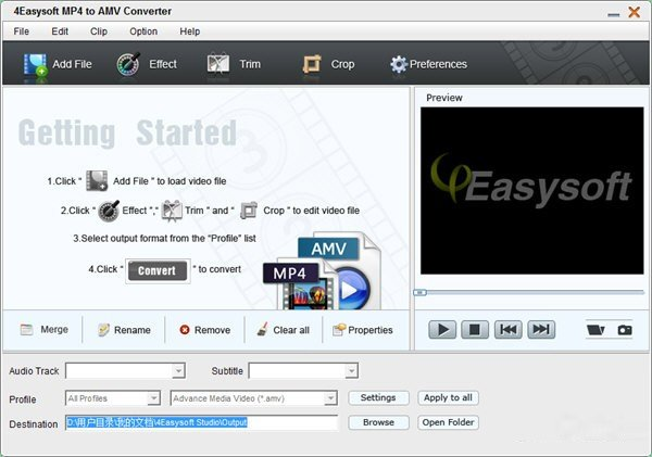 4Easysoft MP4 to AMV Converter(多功能视频转换器)下载