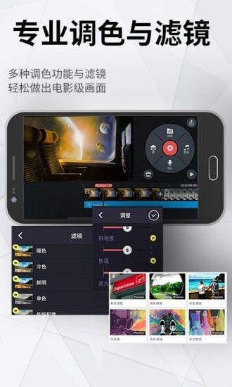 视频画质增强软件截图3