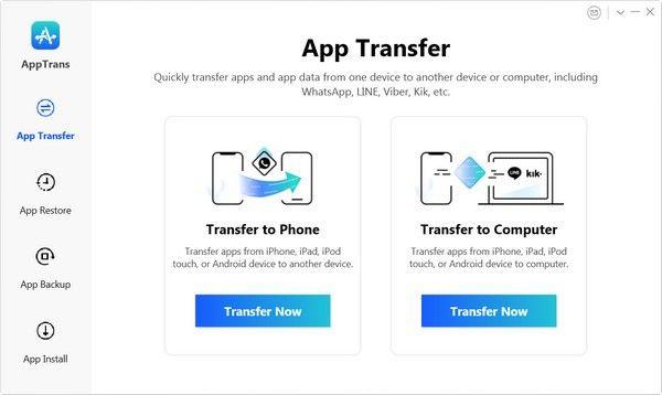 AppTrans Pro(手机数据转移工具)