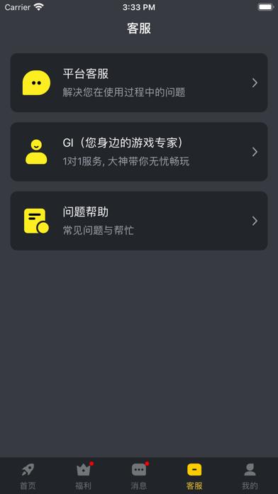 7Q云游戏