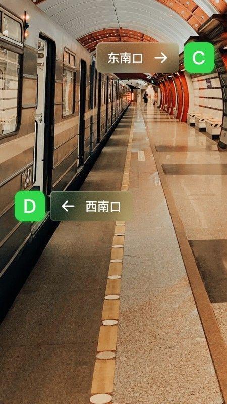 M地铁影廊软件截图2