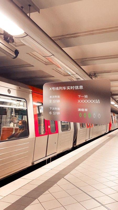 M地铁影廊软件截图0
