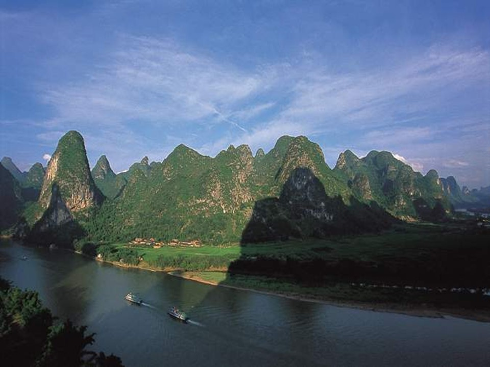 《桂林山水》PPT课件7下载