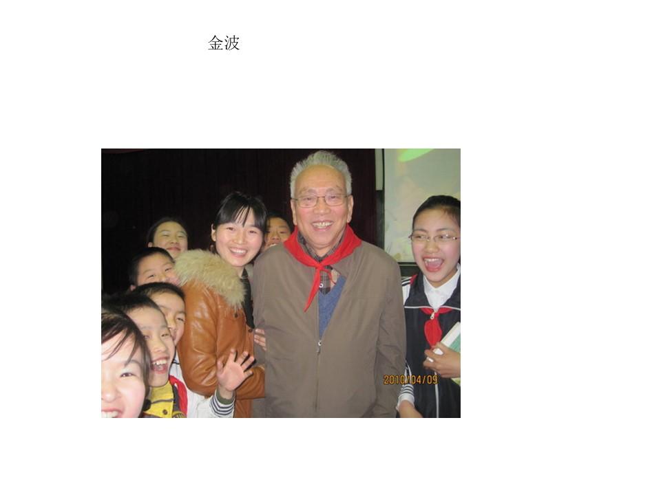 《火红的枫叶》PPT课件2下载