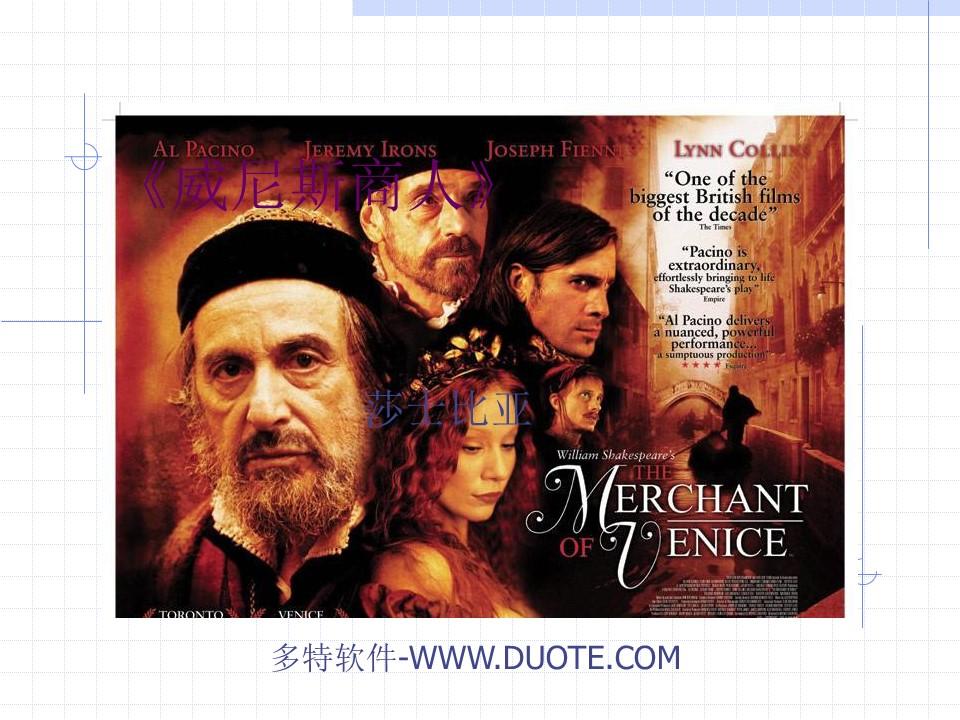 《威尼斯商人》PPT课件3下载