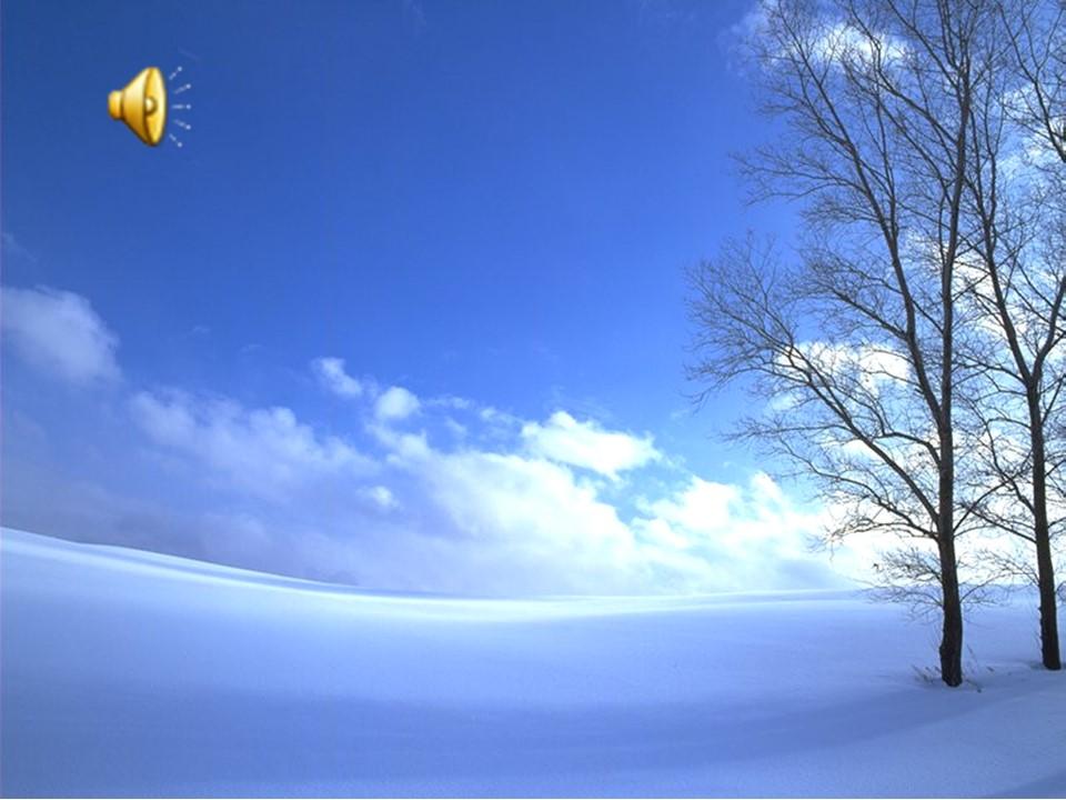 《下雪的早晨》PP课件2下载