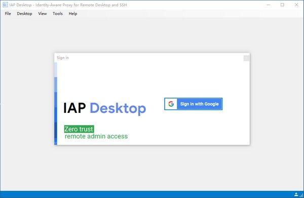 IAP Desktop(虚拟机远程管理)