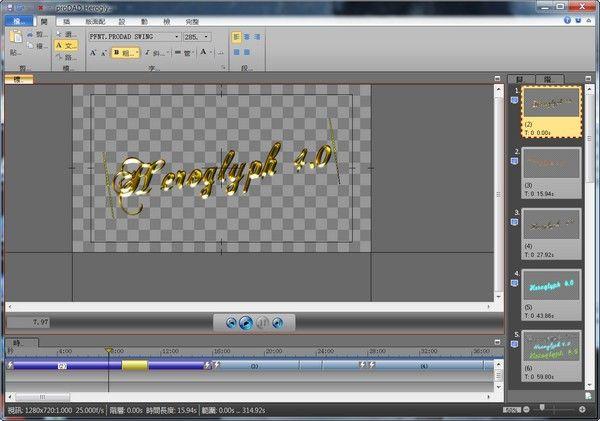 prodad heroglyph(视频字幕制作工具)下载