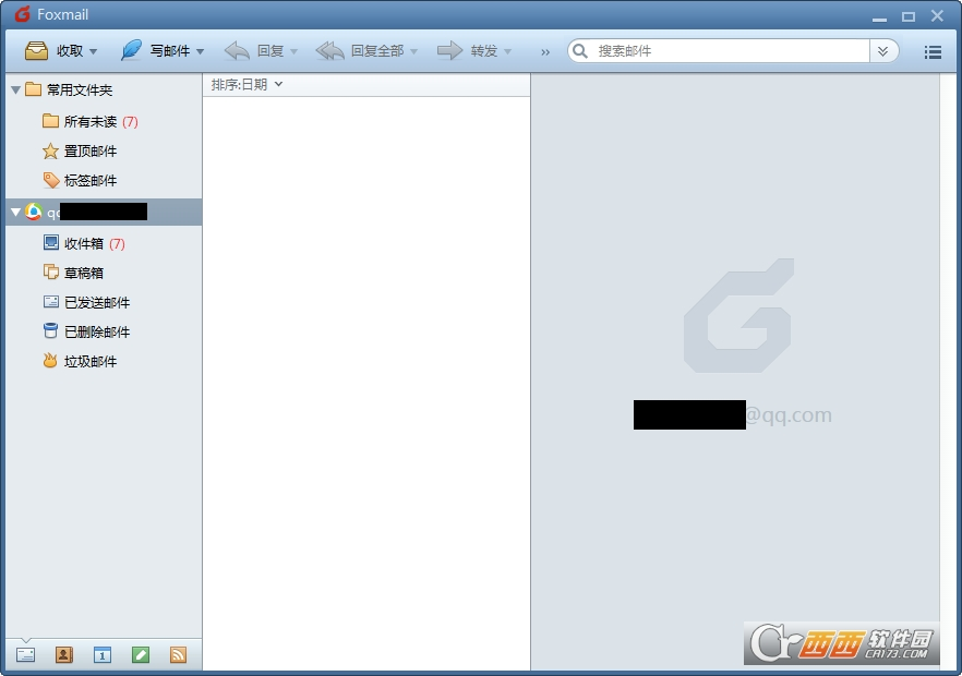 FoxMail邮箱工具