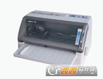 中盈NX-500F打印机驱动