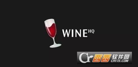 WineHQ最新版