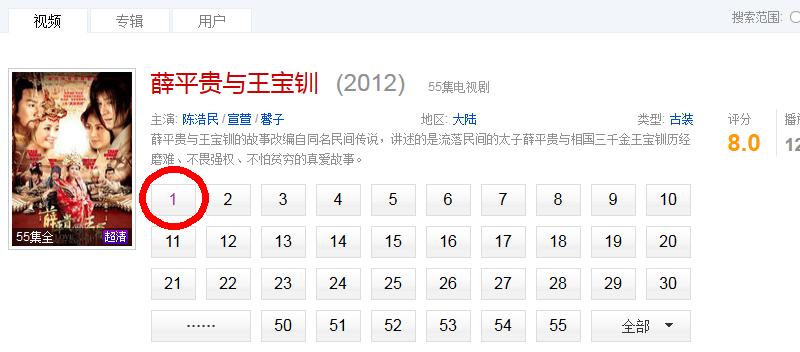硕鼠 0.4.8.1 官方最新版